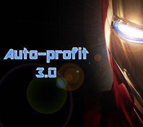 """Форекс советник """"Auto-Profit 3.0"""""""